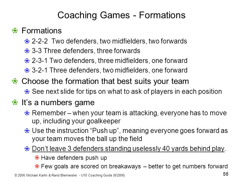 Coaching Games - Formations