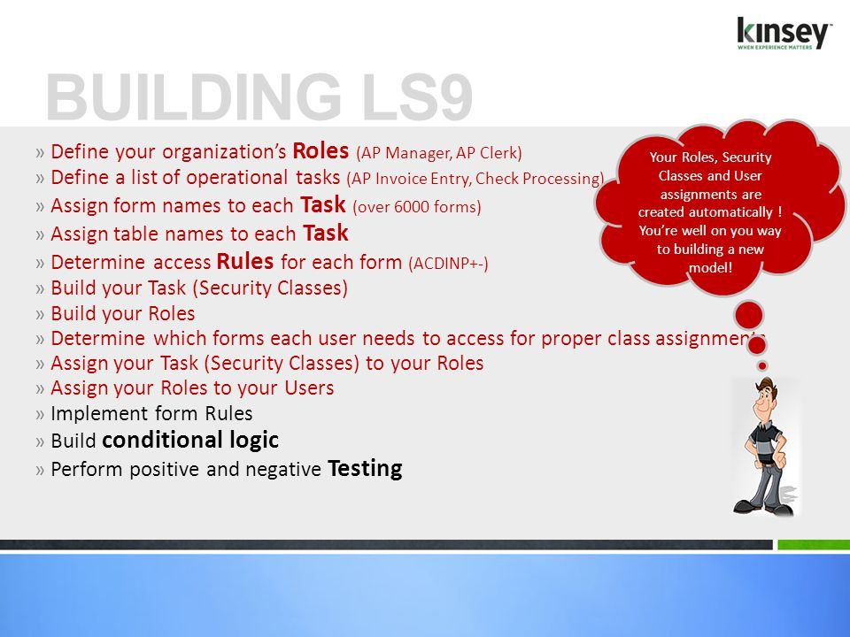 BUILDING LS9 Define your organization's Roles (AP Manager, AP Clerk)