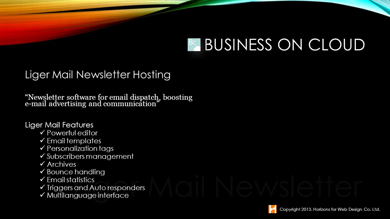 Liger Mail Newsletter Business on Cloud Liger Mail Newsletter Hosting