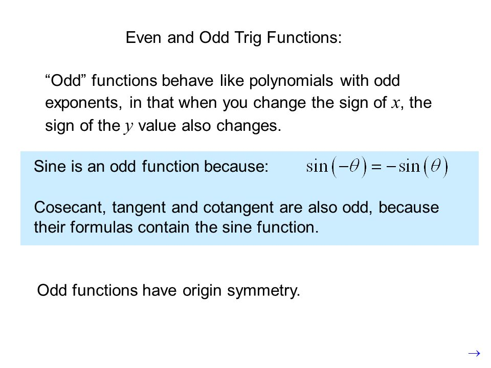 Even and Odd Trig Functions: