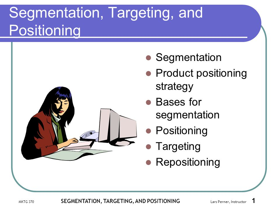 Positioning (marketing)