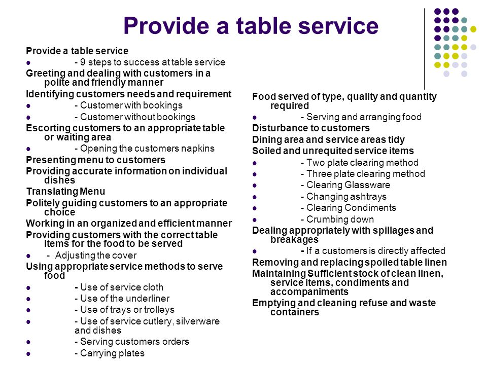 Provide a table service