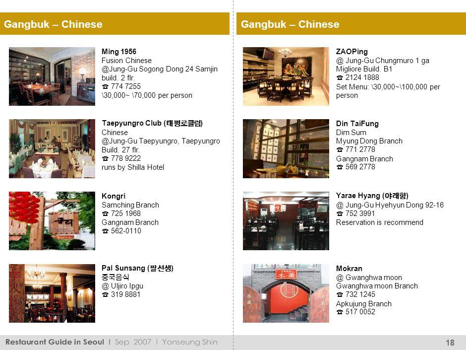 Gangbuk – Chinese Xingkai @ SFC Mall B2 ☎ 3783 0000
