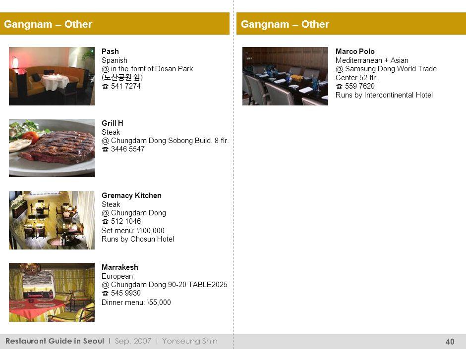 Gangnam – Brunch Gangnam – Brunch Corner Stone @ Park Hyatt 2Fl
