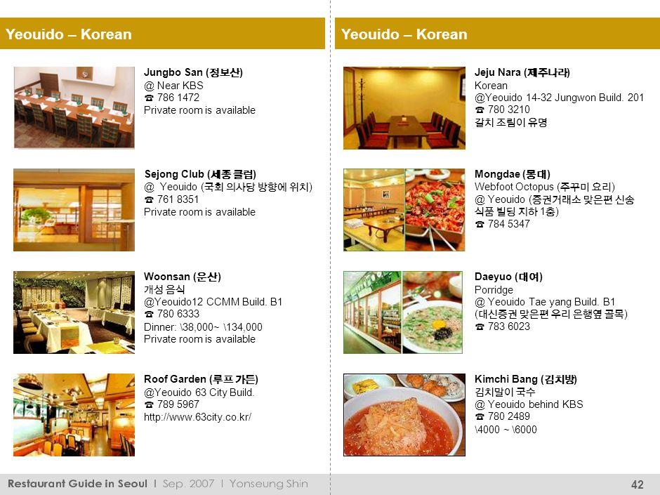 Yeouido – Korean Yeouido – Chinese Keunjip (큰집) Korean BBQ