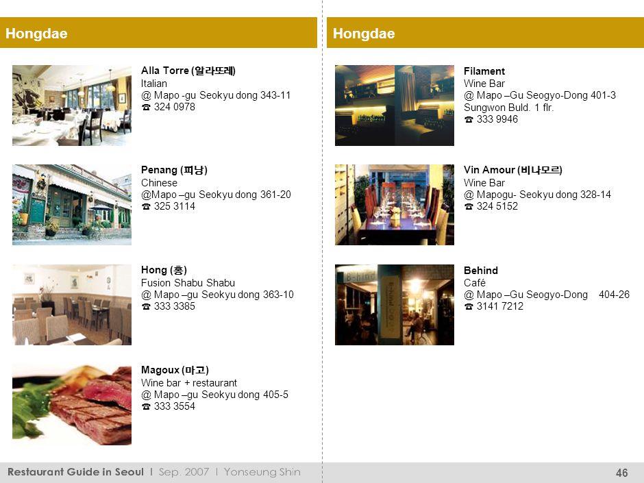 Bar Bar WR @ Chungdam dong 100 Roomian Build. B2 ☎ 3442 2176 Bar 153
