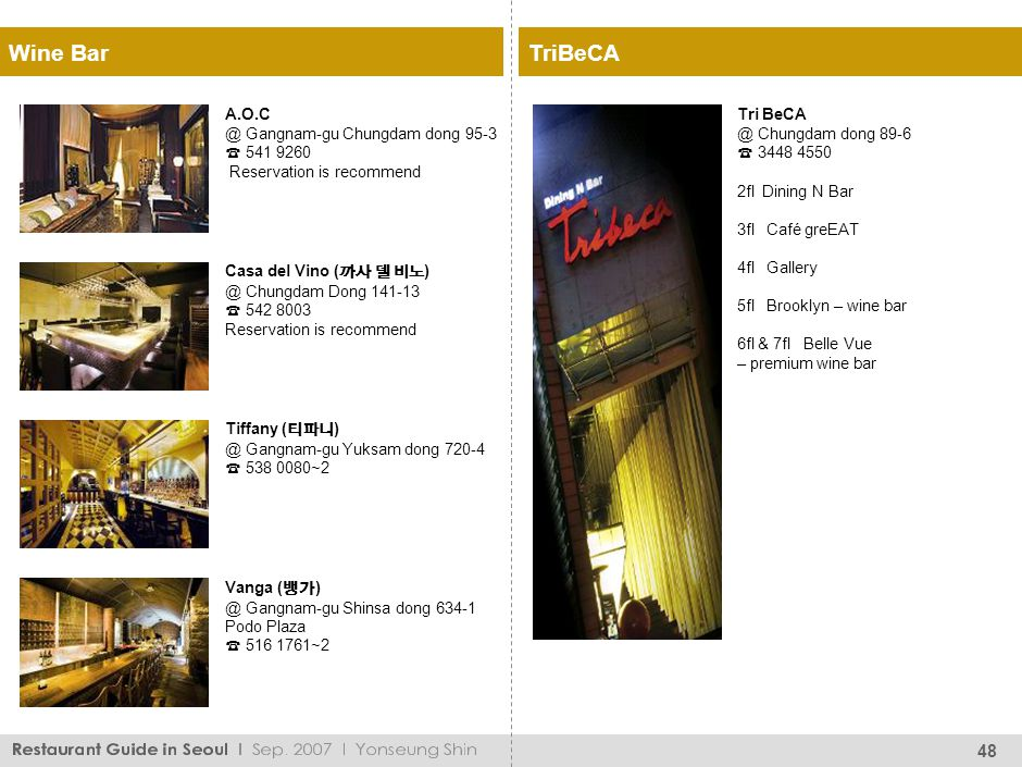 Café Izakaya Te home (태홈) @ Gangnam-gu Shinsa dong 664-12 ☎ 546 9260