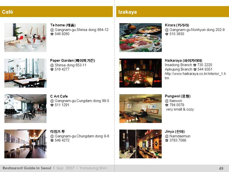 Outdoor BBQ Family Restaurants Café Motte BBQ @ Pyungchang -Dong