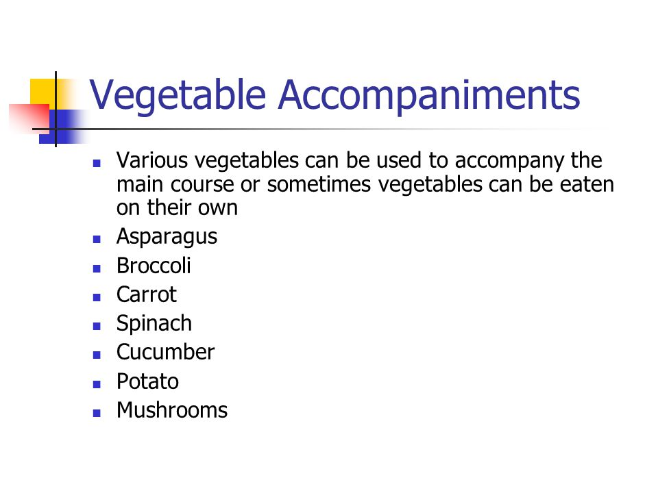 Vegetable Accompaniments