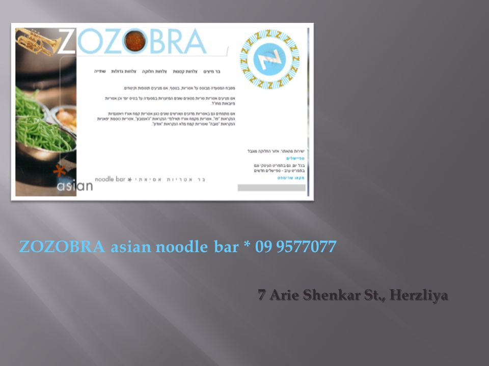 ZOZOBRA asian noodle bar * 09 9577077