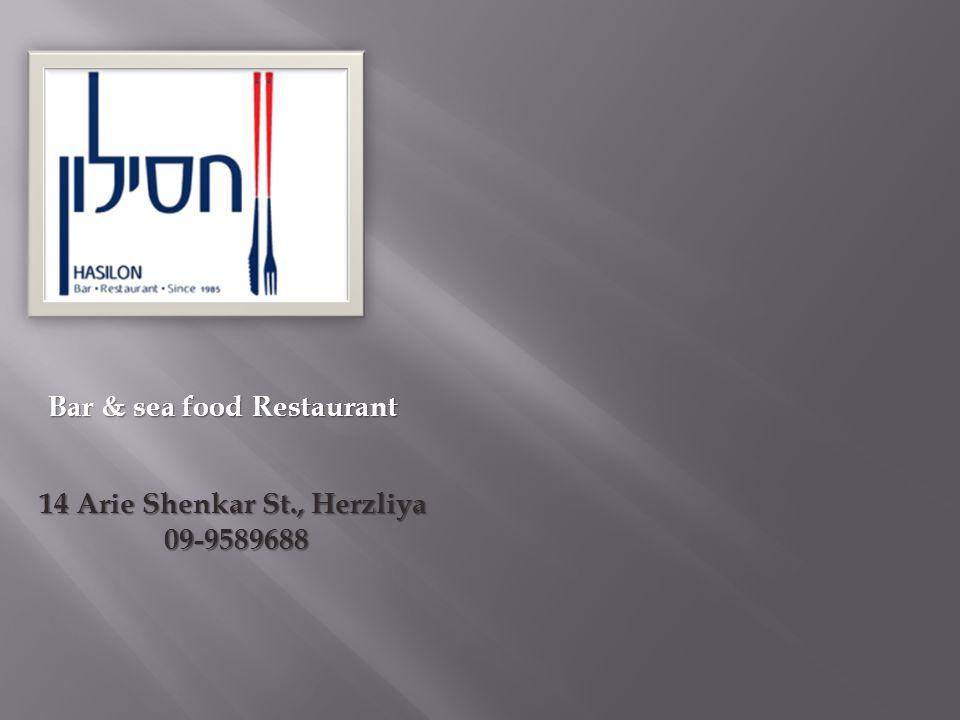 14 Arie Shenkar St., Herzliya