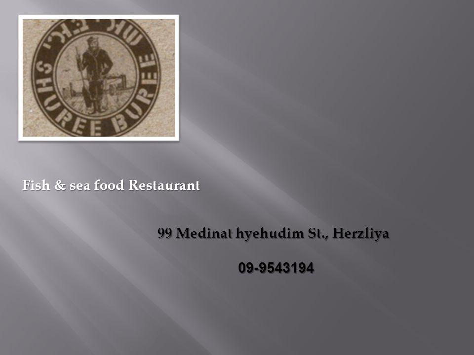 99 Medinat hyehudim St., Herzliya