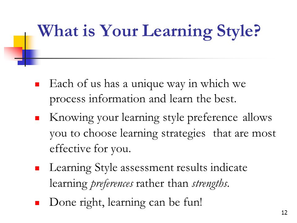 What is Your Learning Style
