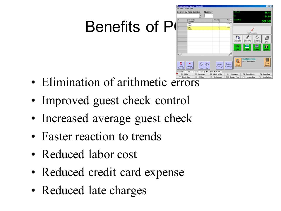 Benefits of POS Elimination of arithmetic errors