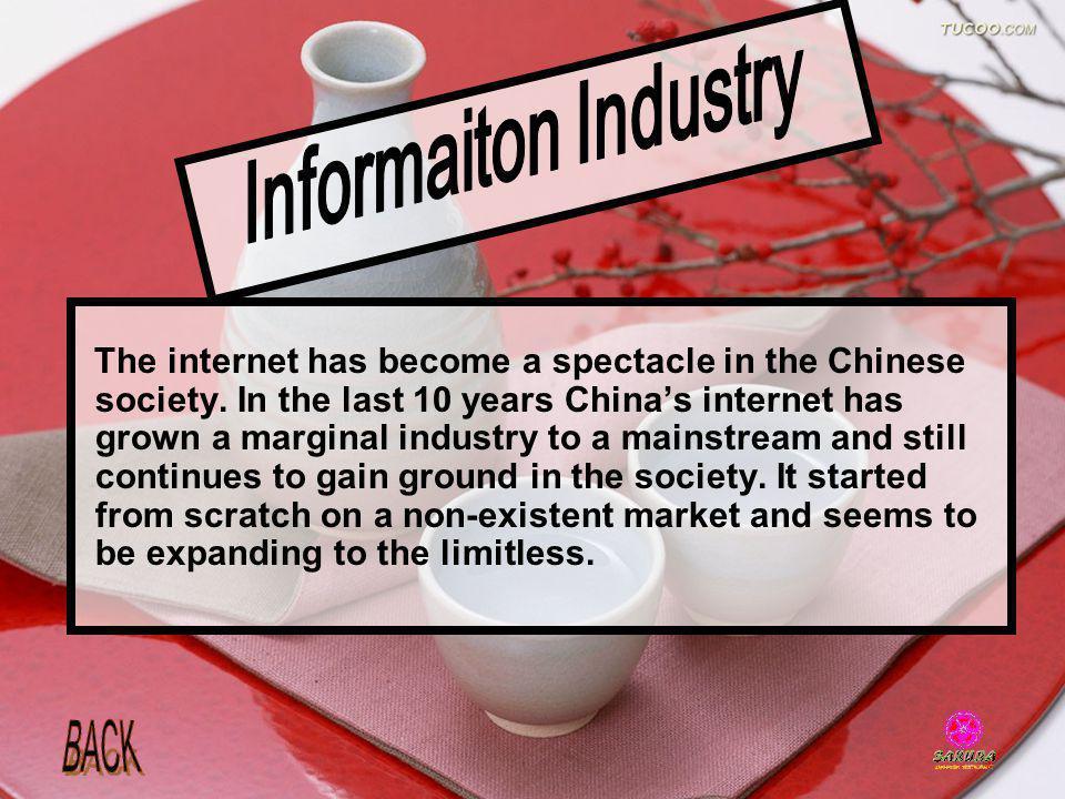 Informaiton Industry