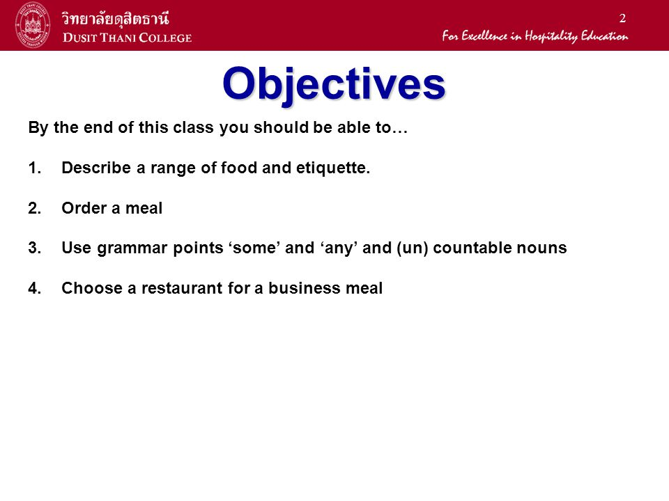 Objectives By the end of this class you should be able to…