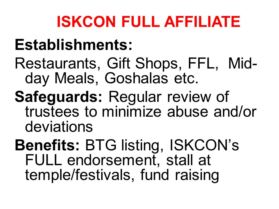 ISKCON FULL AFFILIATE