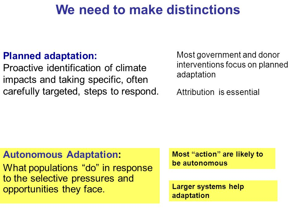 We need to make distinctions