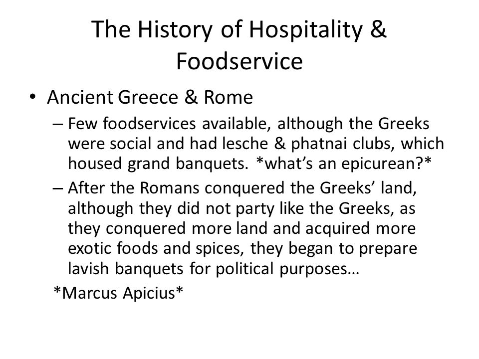 The History of Hospitality & Foodservice