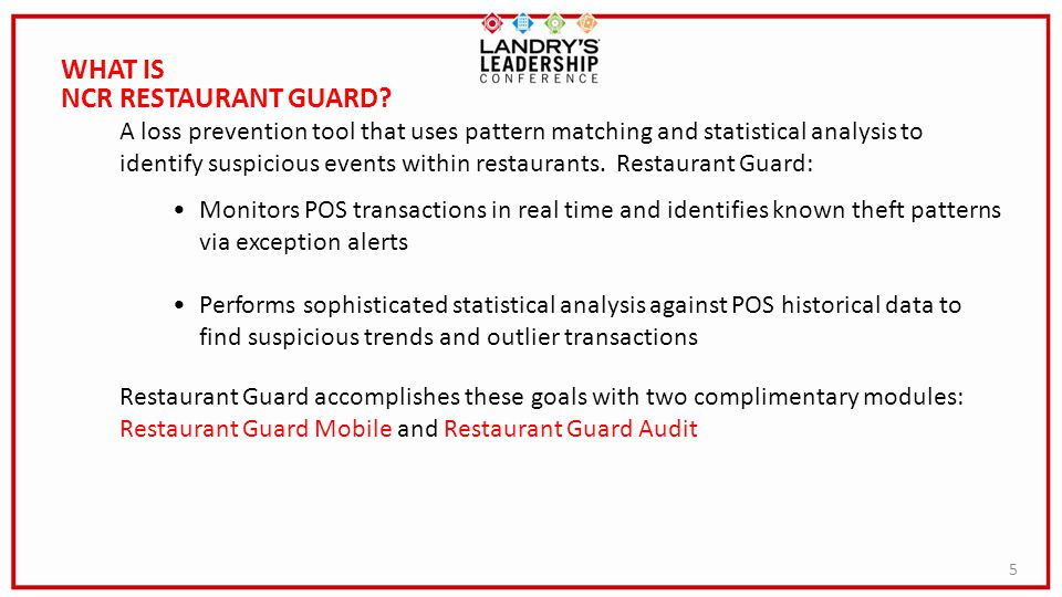 WHAT IS NCR RESTAURANT GUARD