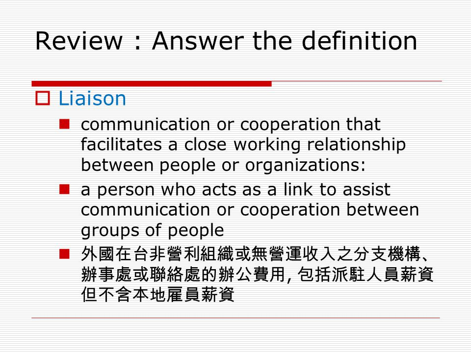 Review : Answer the definition