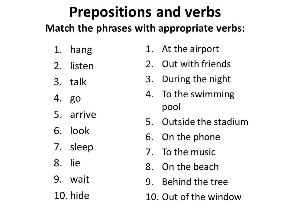 Prepositions and verbs Match the phrases with appropriate verbs: