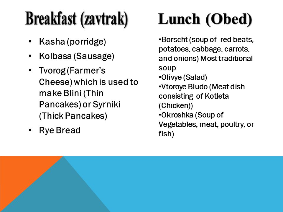 Lunch (Obed) Breakfast (zavtrak) Kasha (porridge) Kolbasa (Sausage)