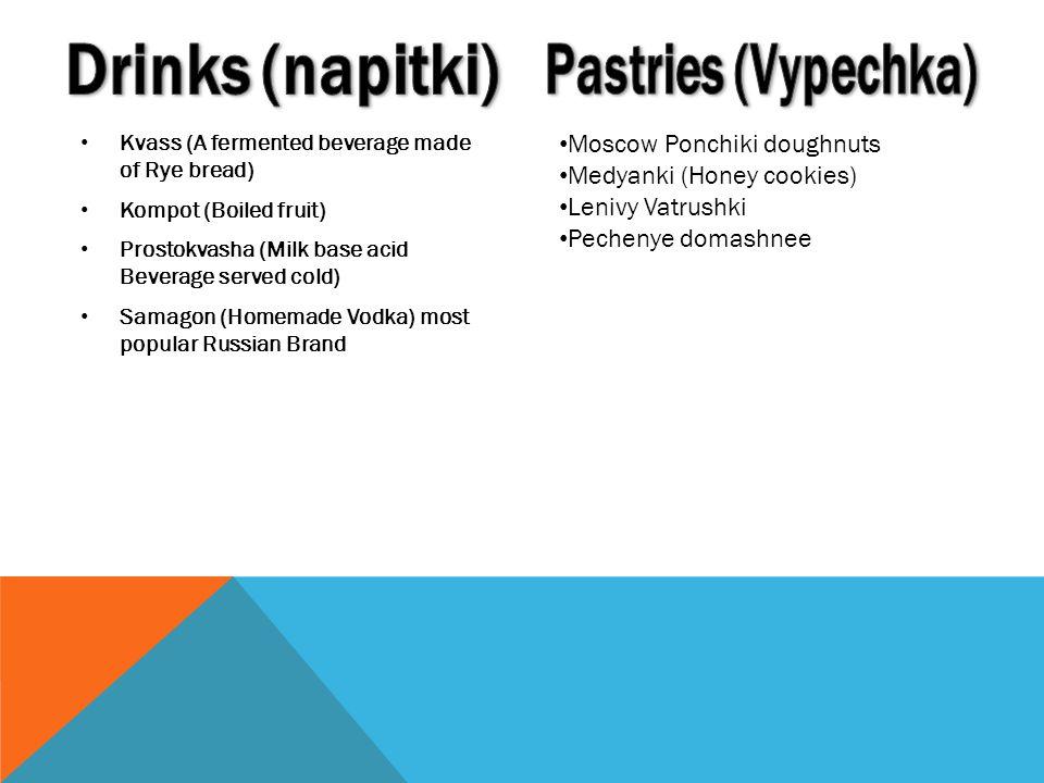 Drinks (napitki) Pastries (Vypechka) Moscow Ponchiki doughnuts