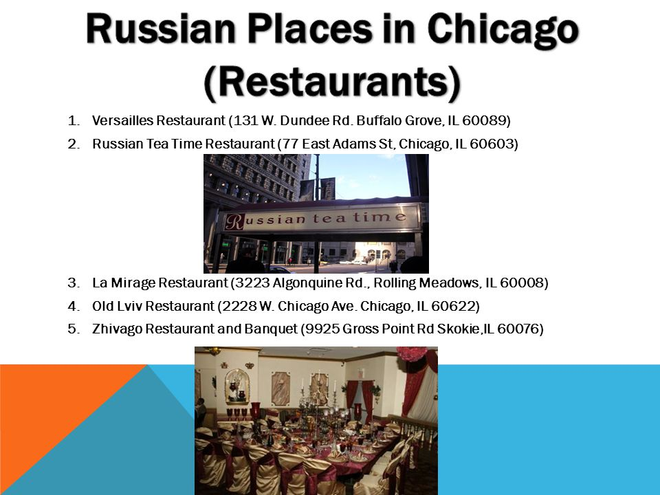 Russian Places in Chicago (Restaurants)
