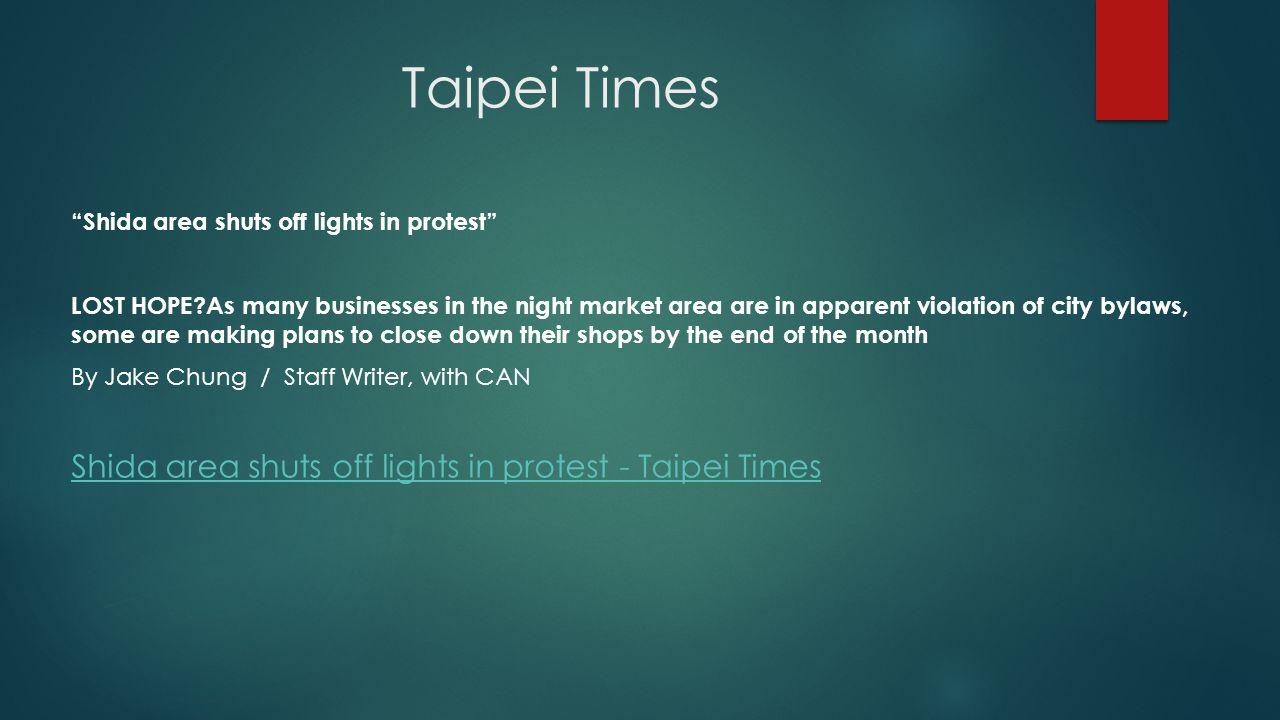 Taipei Times Shida area shuts off lights in protest - Taipei Times