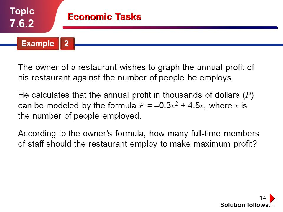 Topic 7.6.2. Economic Tasks. Example 2.