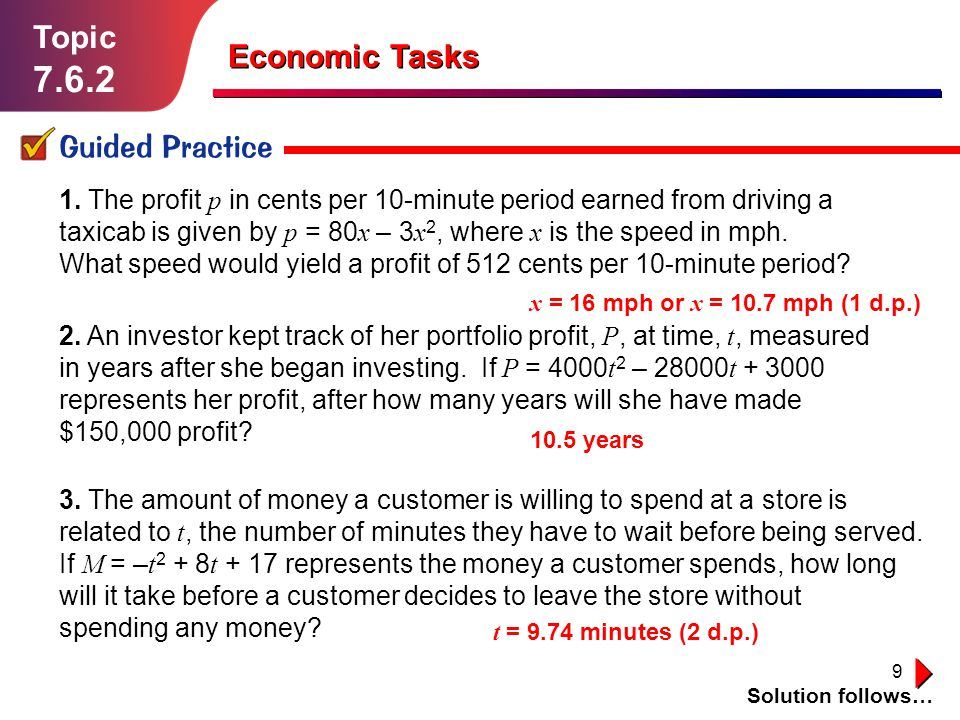 7.6.2 Topic Economic Tasks Guided Practice