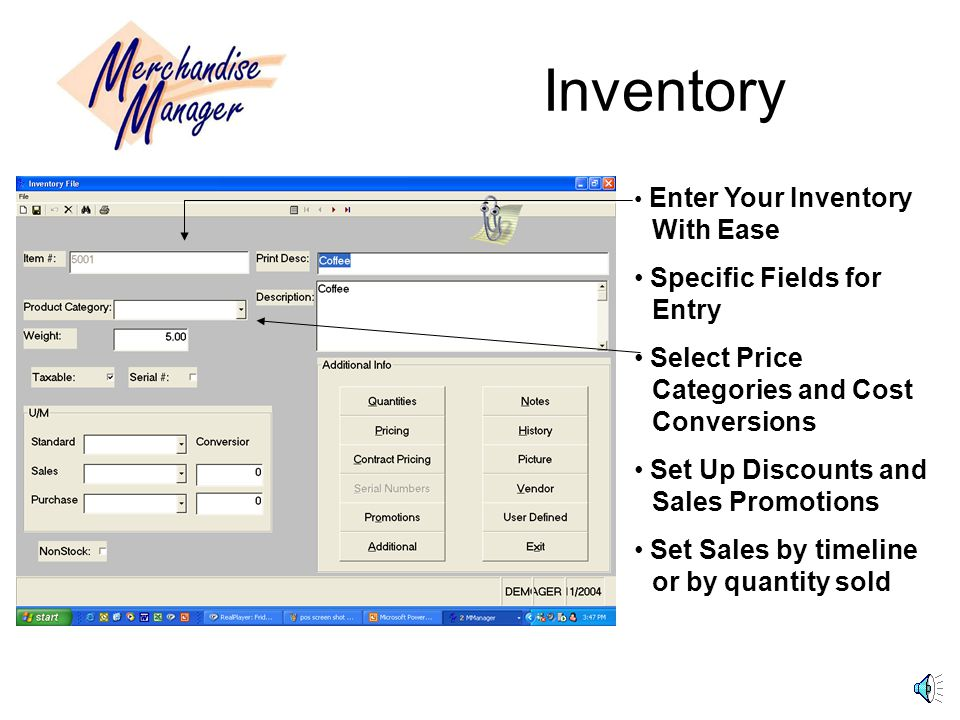 Inventory Specific Fields for Entry