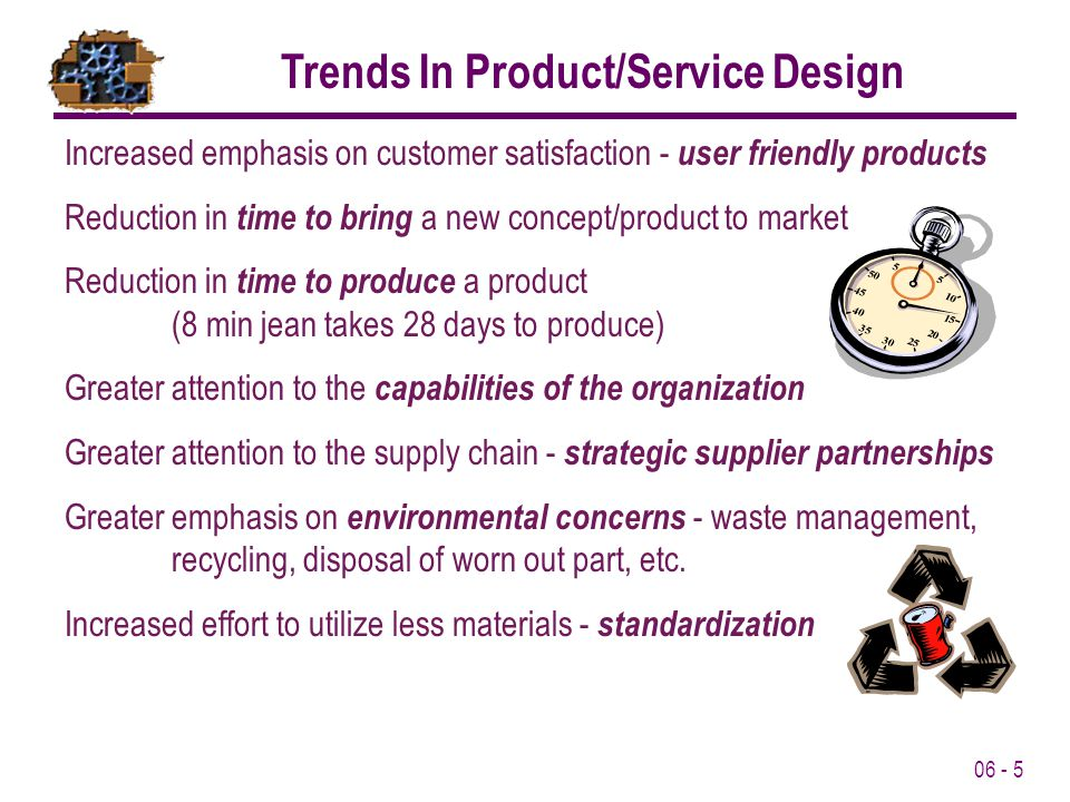Trends In Product/Service Design