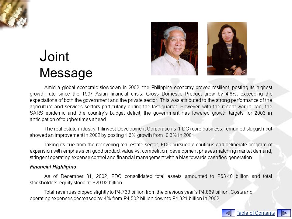 Joint Message
