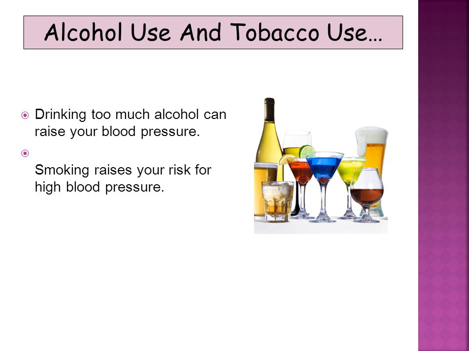 Alcohol Use And Tobacco Use…