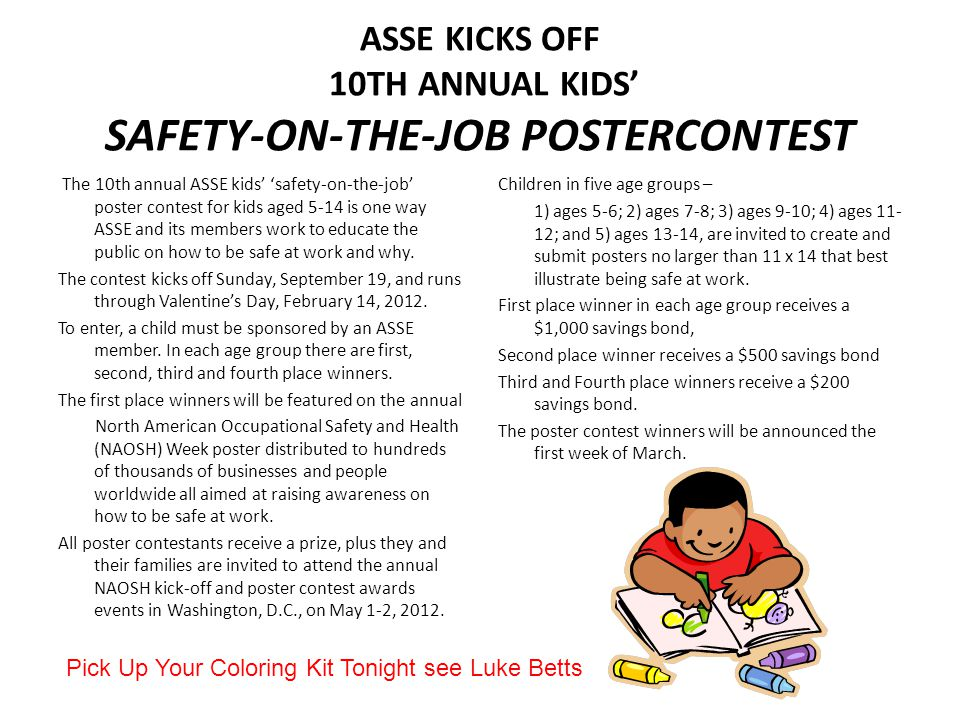 ASSE KICKS OFF 10TH ANNUAL KIDS' SAFETY-ON-THE-JOB POSTERCONTEST