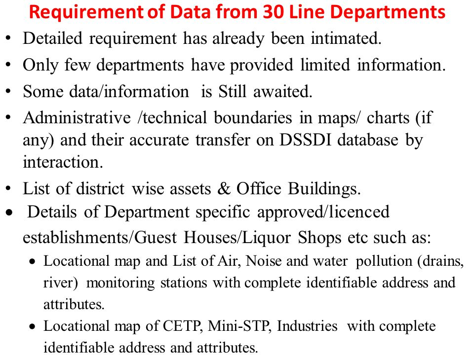 Requirement of Data from 30 Line Departments