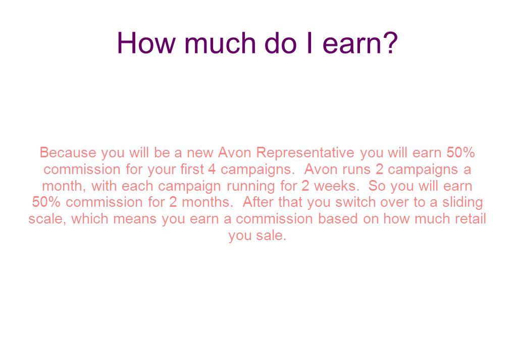 How much do I earn