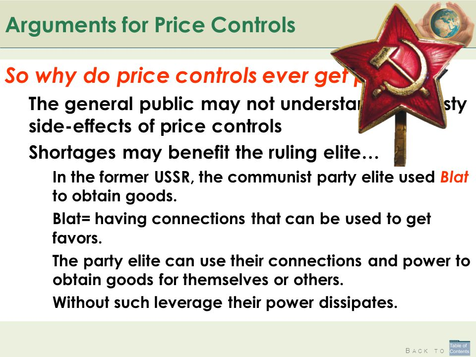 Arguments for Price Controls