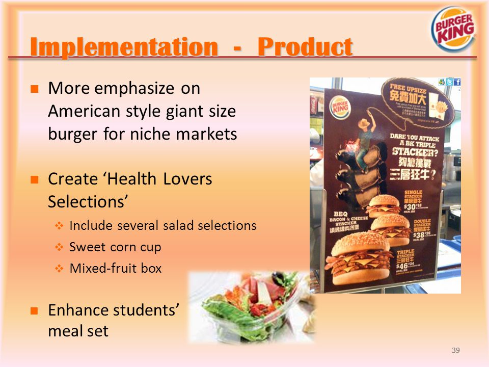 Implementation - Product