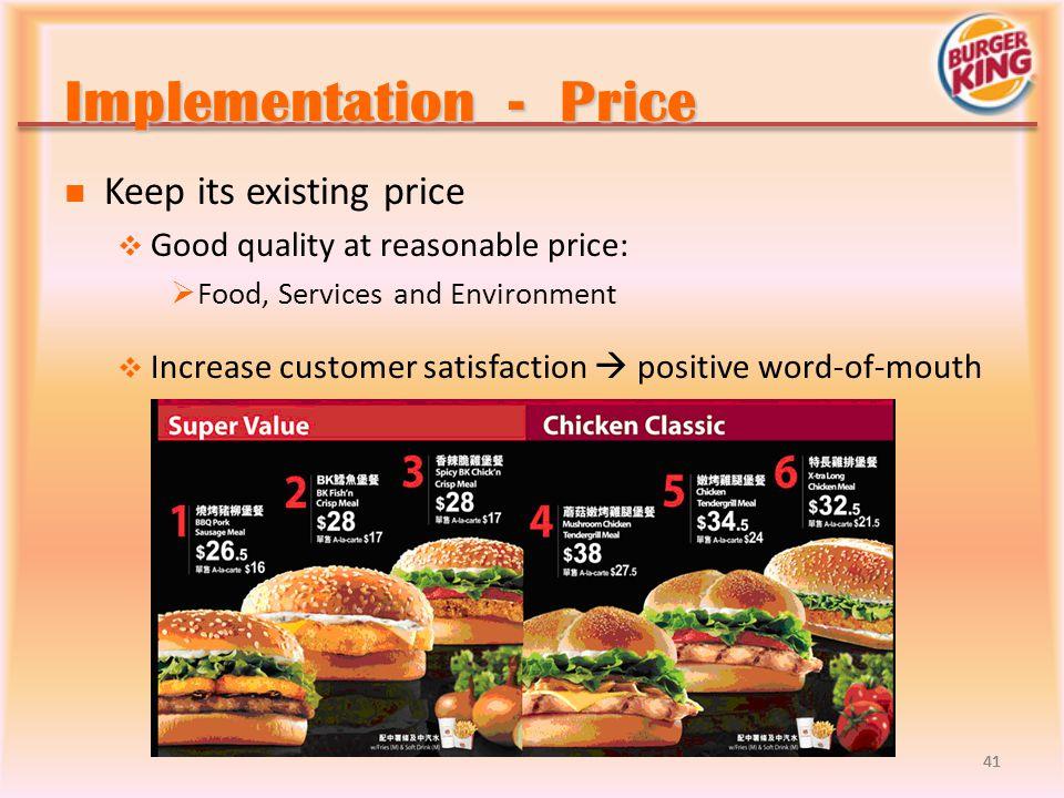 Implementation - Price