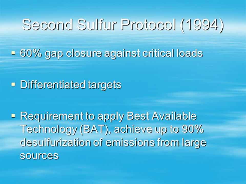 Second Sulfur Protocol (1994)