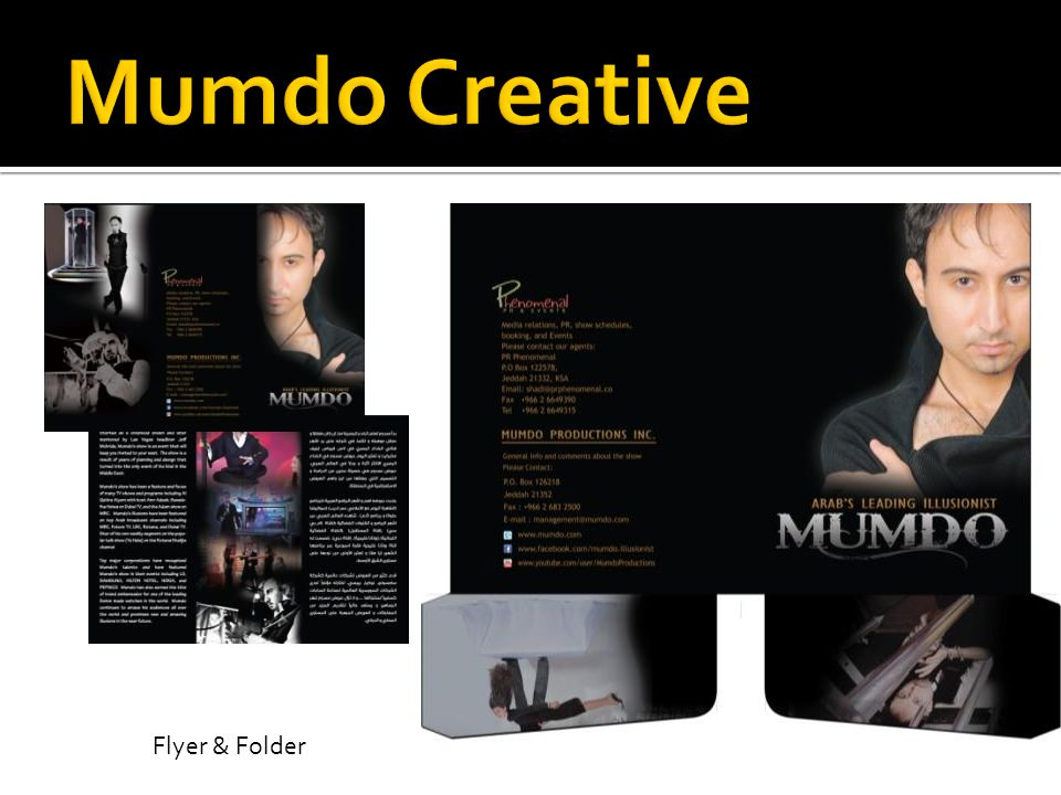 Mumdo Creative Flyer & Folder