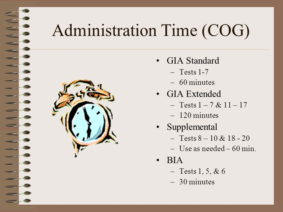 Administration Time (COG)