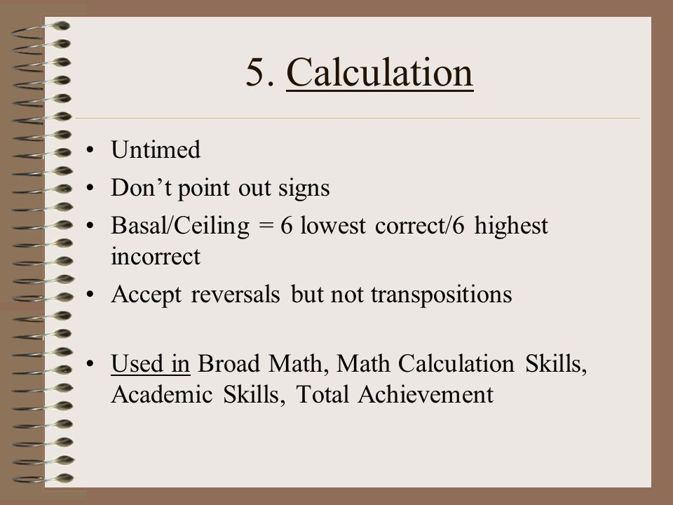 5. Calculation Untimed Don't point out signs