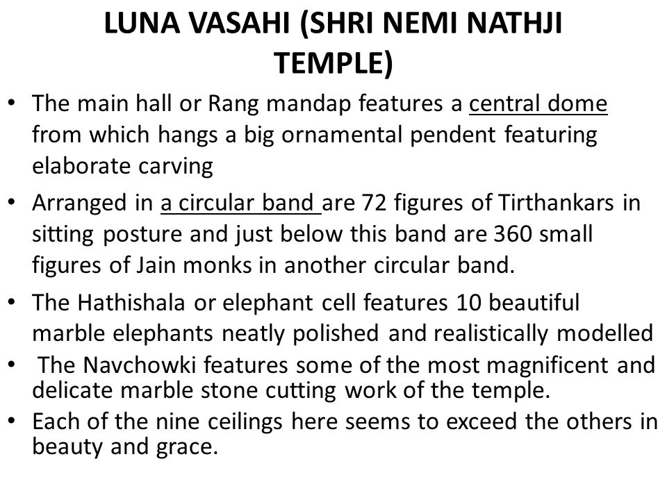 LUNA VASAHI (SHRI NEMI NATHJI TEMPLE)