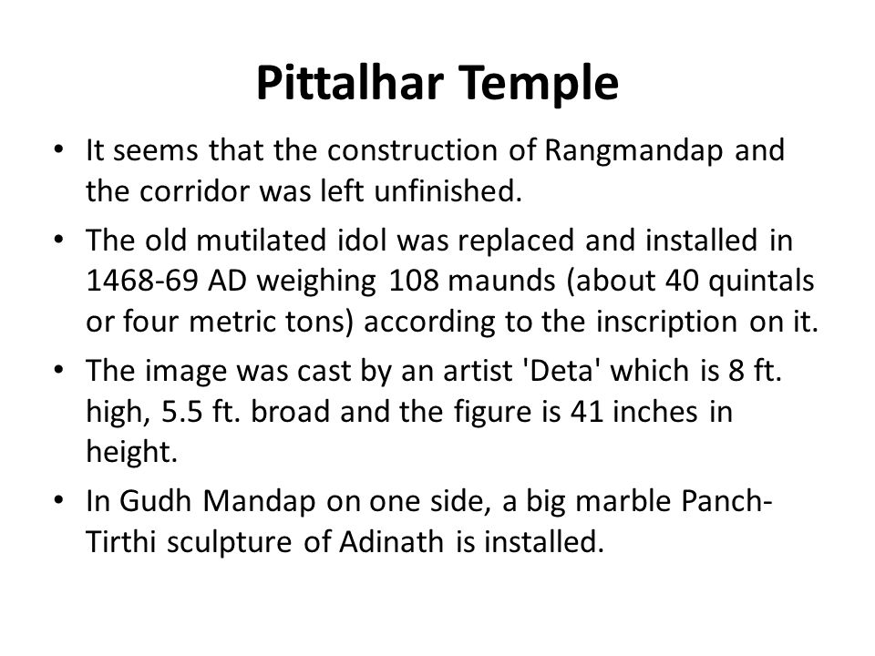Pittalhar Temple It seems that the construction of Rangmandap and the corridor was left unfinished.