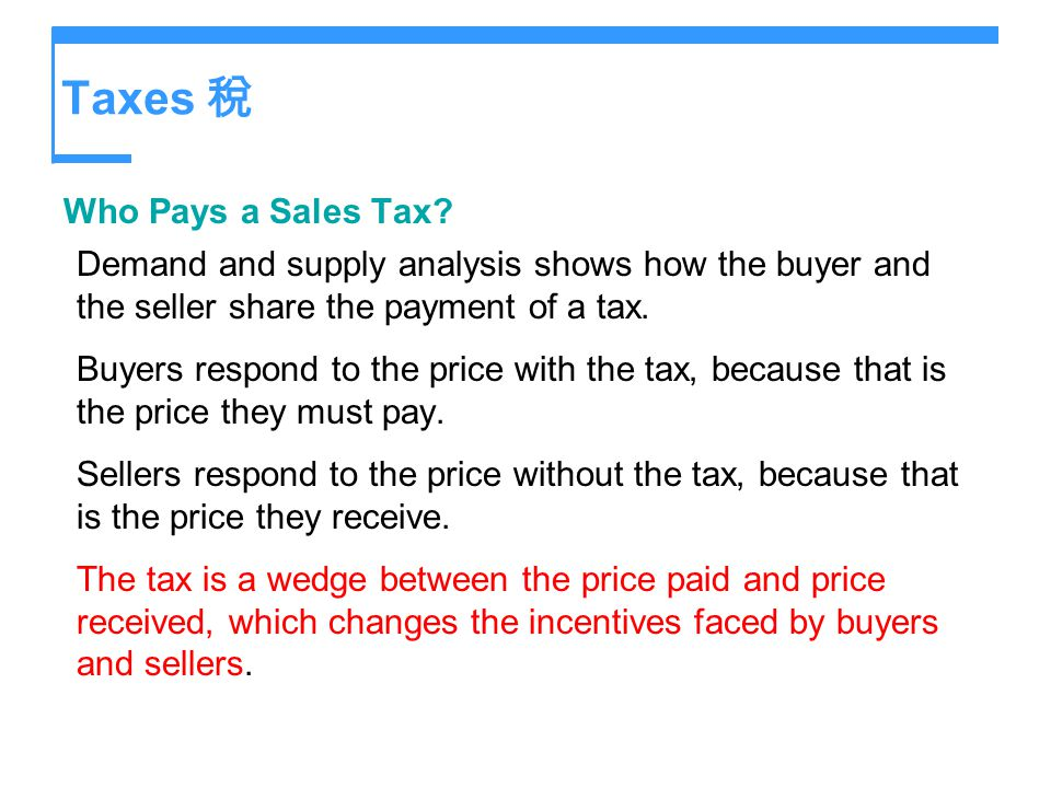 Taxes 稅 Who Pays a Sales Tax