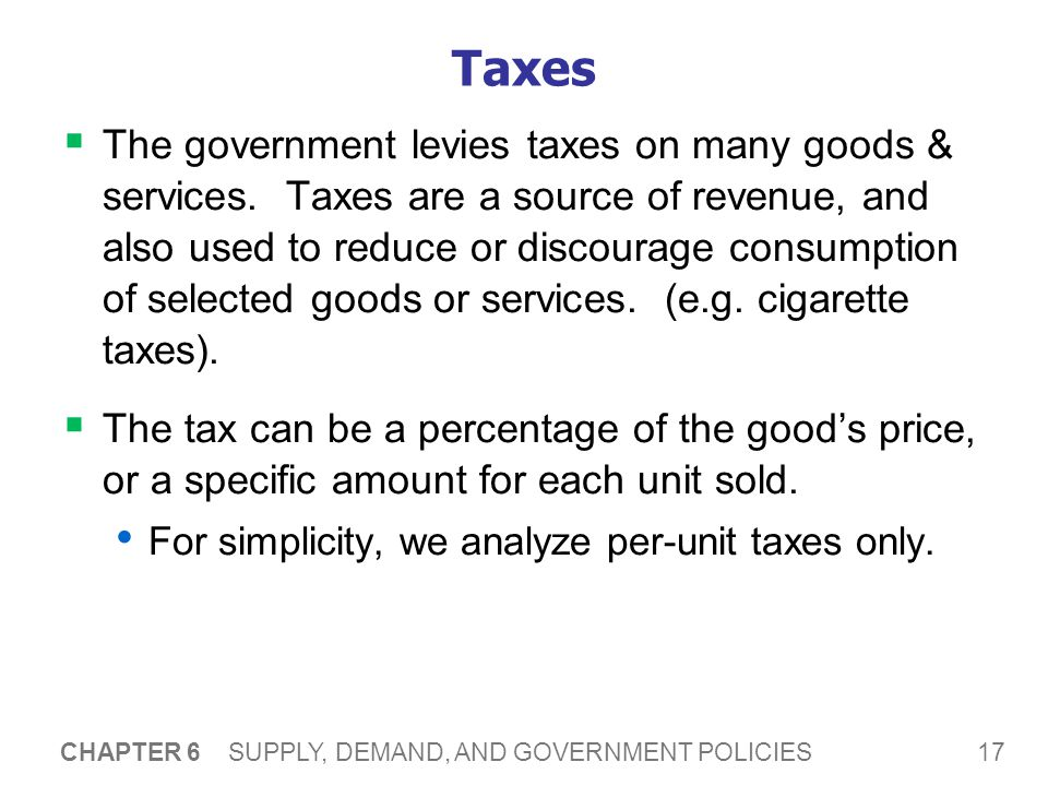 Illustrative Excise (Sales) Taxes